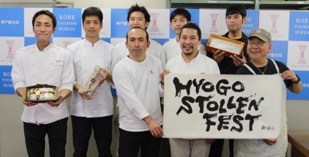HYOGOシュトレン・フェストに参加するシェフたち