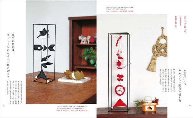 紅白の鶴と亀のつるし飾りをつくる手順を紹介