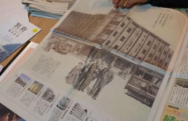 別府にも店舗がある大分県の老舗デパート〈トキハ〉の新聞広告。