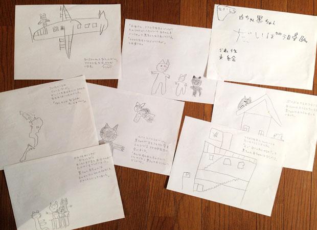 日常的に本をつくっている。子どもたちとときどき遊びで絵本づくりをすることも。「白ちゃん黒ちゃんだいぼうけん」は子どもが絵を描きわたしが文章をつけた。