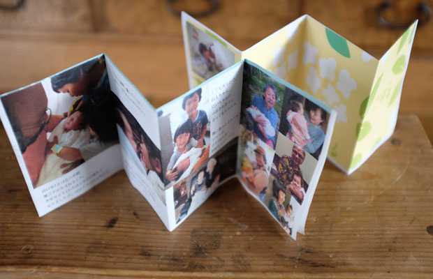 自分の出産記念につくったジャバラ折りの小さな本。友人らに配ったもの。
