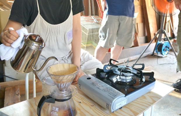 参加者のお姉さんが「コーヒー入れるわ!」とガスコンロやドリップ道具を持参してくれたこともありました。
