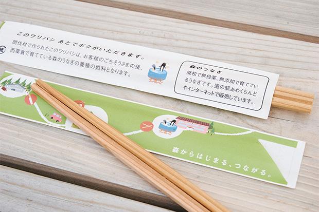 箸袋には循環とは何かを考えさせる案内が。