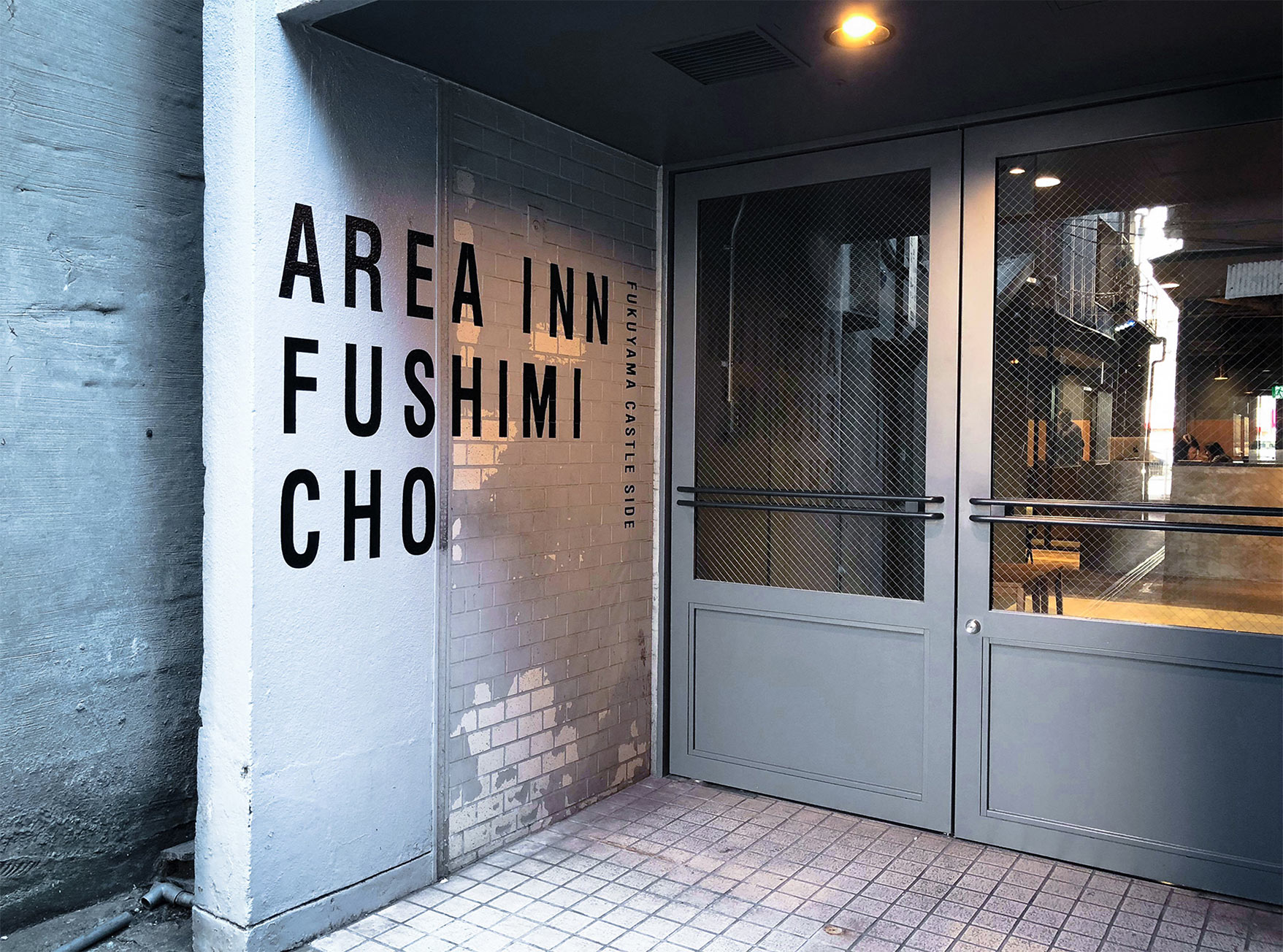 〈AREA INN FUSHIMICHO FUKUYAMA CASTLE SIDE〉の入り口