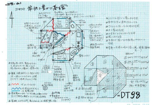 〈愉快で豊かに暮らす家/中角泰子さん作〉のデザイン図。