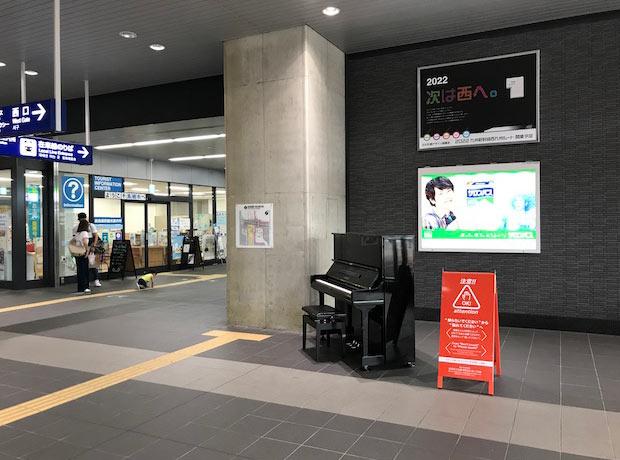 JR新鳥栖駅の構内に設置されたピアノ