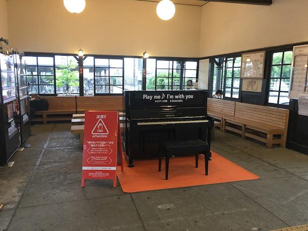 JR小城駅の待合室に設置されたピアノ