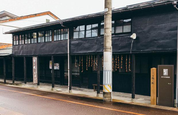 旧今井染物屋。雁木通りの上にも部屋が……!