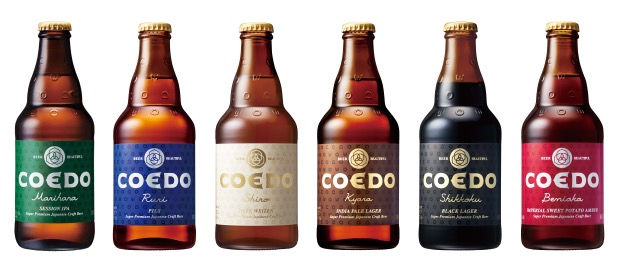 COEDOクラフトビールのラインナップ
