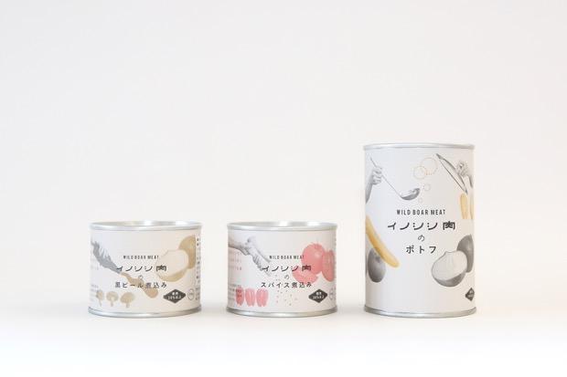 cuiiji(猪肉の缶詰|北海道・島根)