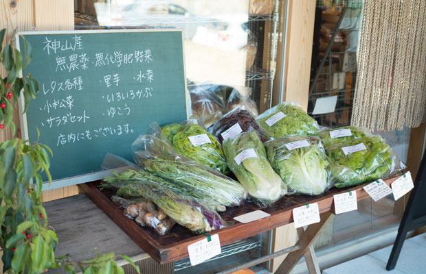 神山産の野菜も販売されていました。