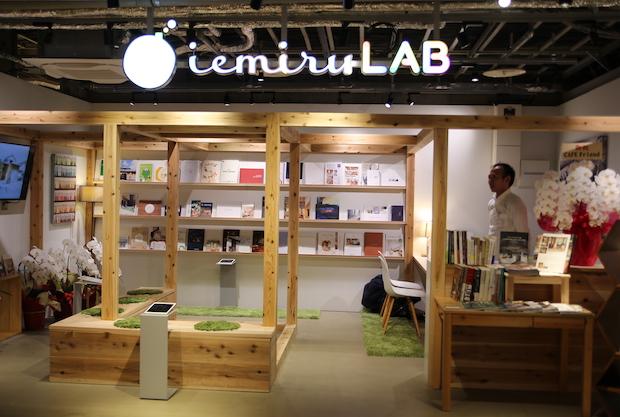 岡山〈iemiruLAB〉は50社超のローカル工務店情報が大充実!そうだ、住宅見学へいこう。