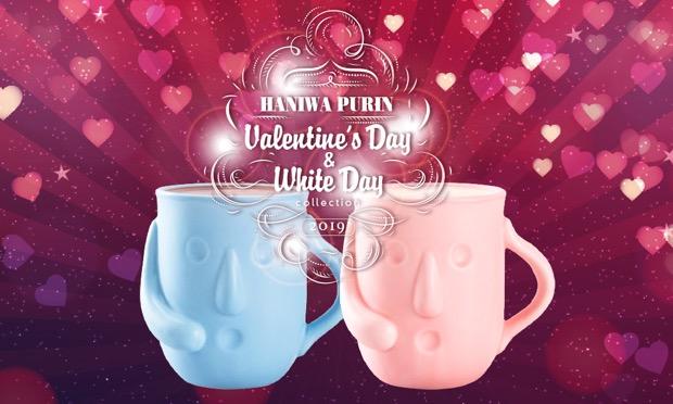 はにわぷりんバレンタイン・ホワイトデーバージョンのイメージカット