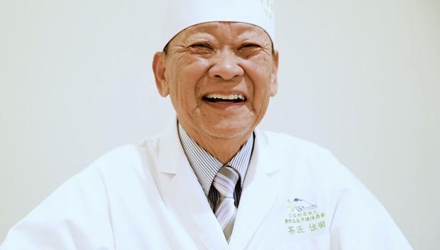手もみ茶の永世名人・住田恵朗(すみだよしろう)さん