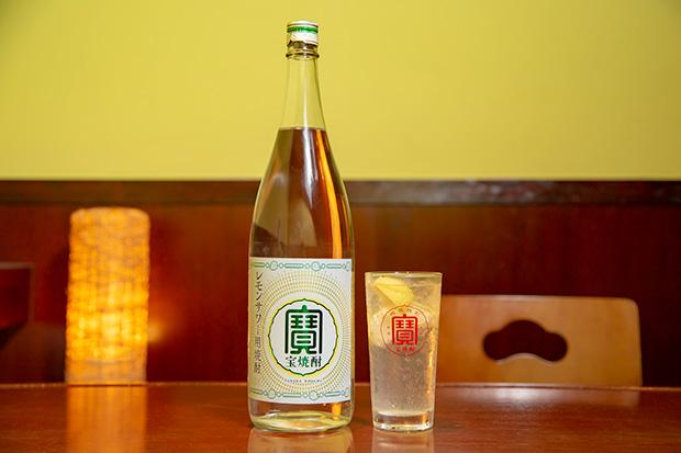 宝焼酎「レモンサワー用焼酎」のボトル