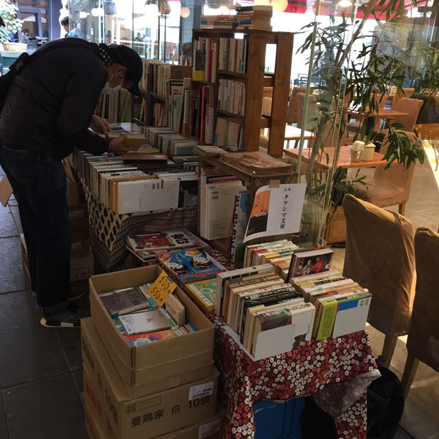 熊本市の〈タケシマ文庫〉。