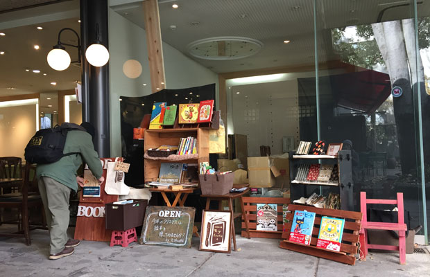 出張絵本屋の〈モフbooks〉。