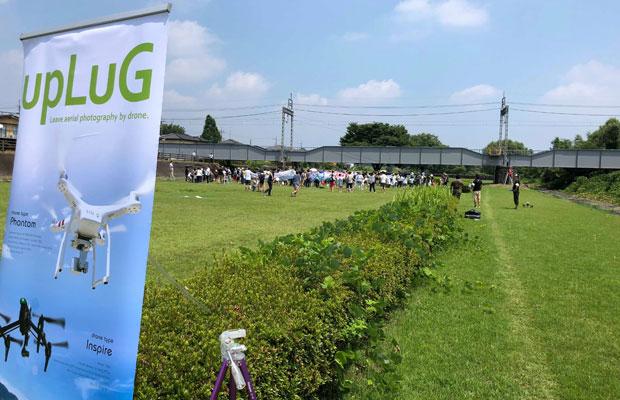沿線住民や市民、観光客など約1000人が制作に携わった『想いよつながれSL大樹PV』撮影時の様子。(写真提供:upLuG)