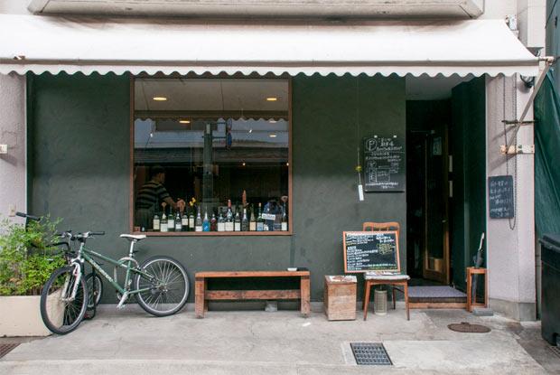 長野市西之門町にあるレストラン〈こまつや〉