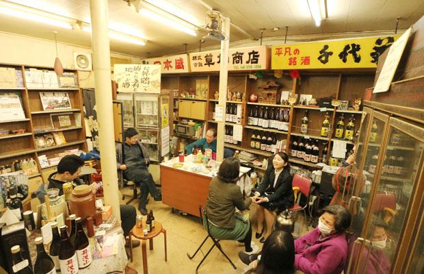 酒屋〈草柳商店〉で行われた即席の宴会。地元の常連さんから、初めて真鶴を訪れた人まで、気楽に一緒に時間を過ごすことのできる不思議な空間。