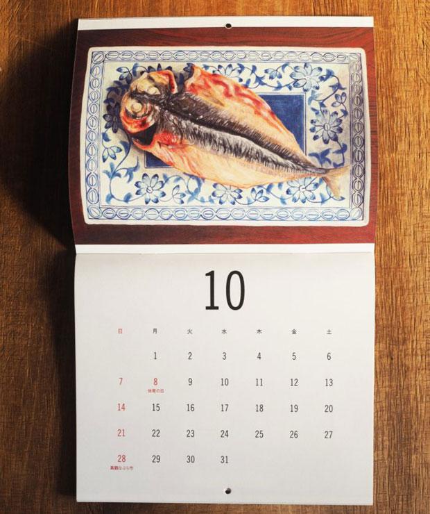画家の山田将志さんと真鶴出版の協働でつくられた『真鶴カレンダー 2018-2019』。山田さんが切り取る日常的な風景は、単に写実的であることを超えたリアリティに溢れている。