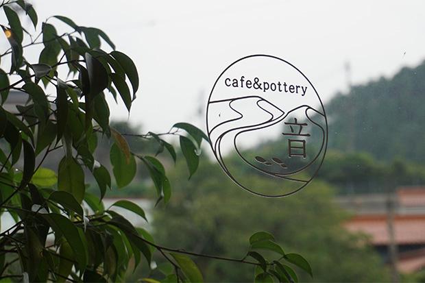 〈cafe & pottery 音〉のロゴマーク。音信川が流れる谷あいの温泉地・長門湯本温泉がモチーフ。