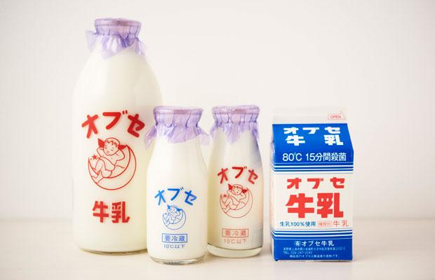 小布施町にある〈オブセ牛乳〉。昔懐かしい瓶も人気です。