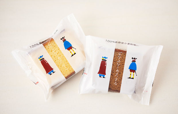 ピケニケカステラは鶏卵と珈琲の2種。100%長野県産小麦粉を使用。