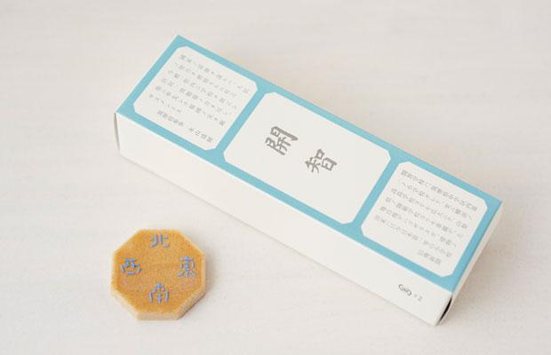 文明開化の象徴的な学校、開智学校にまつわる文章が印刷されたパッケージもすてき。