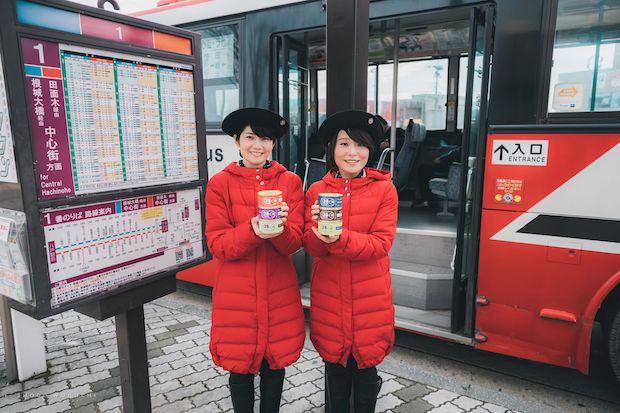 〈はちこステーション〉の尾崎さん、秋山さん