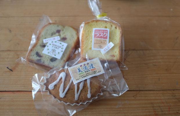 わたしが住む岩見沢の美流渡(みると)地区にちなんだお菓子も配られた。