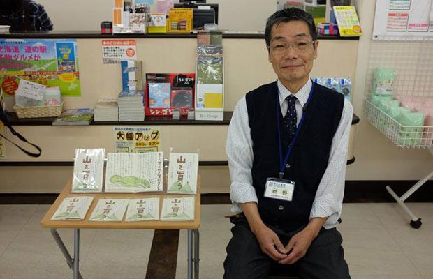 岩見沢の喜久屋書店の前野店長は、『山を買う』刊行以来、ずっとレジ横にコーナーを設けて売ってくれている。いままで商業出版に関わってきたけれど、ここまで大切に本を売ってくれた書店さんがあっただろうかと感動した。
