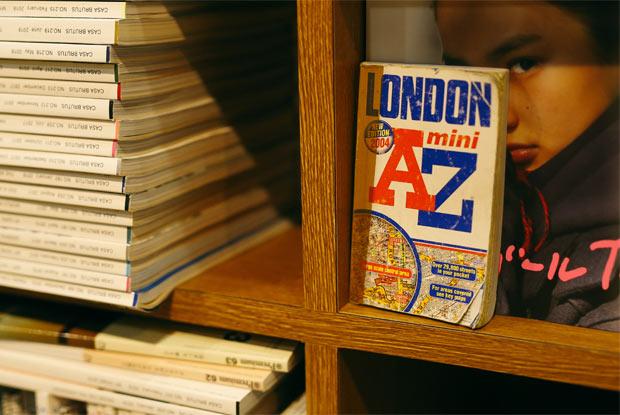 ガイドマップ『LONDON mini AZ』