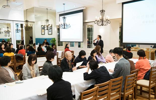 2019年2月8日(金)に開催された「信州感動感動料理 提案発表会」の風景。