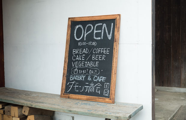パンとコーヒーとケーキとビールとお野菜!