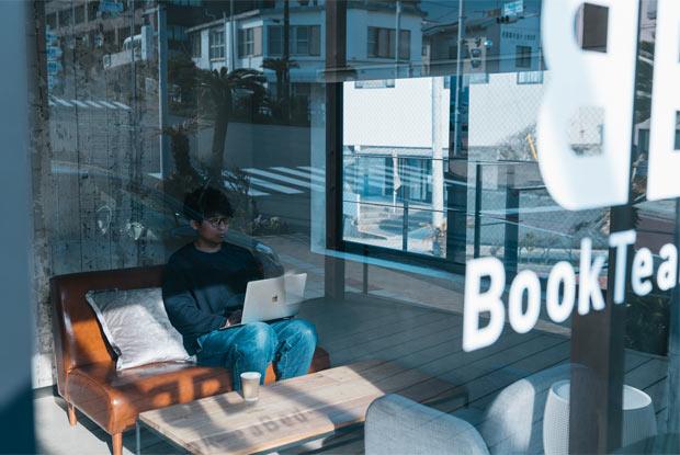BookTeaBed Izu Oshima