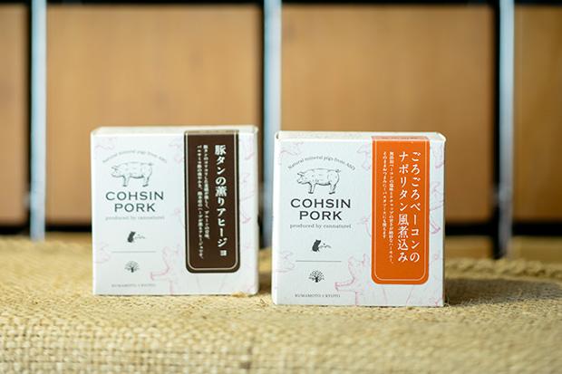 熊本の「香心ポーク」シリーズの〈豚タンの薫りアヒージョ〉(左)と〈ごろごろベーコンのナポリタン風煮込み〉(右)。