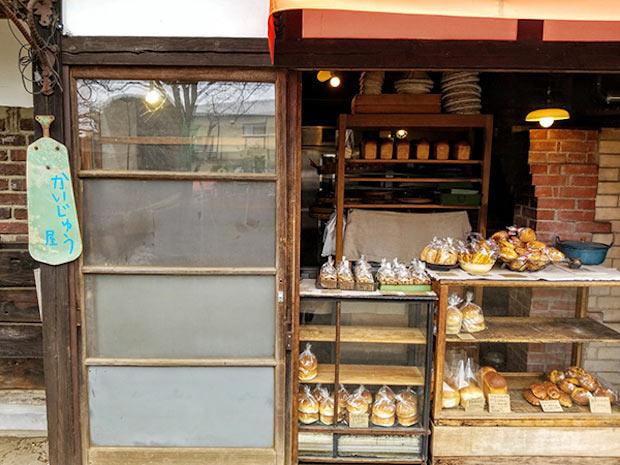 東京・立川のパン屋〈かいじゅう屋〉。野菜を使ったクッキーやマフィン、柔らかいコッペパンや自家製酵母を使ったハード系のパンを販売します。※5月5日のみ出店。