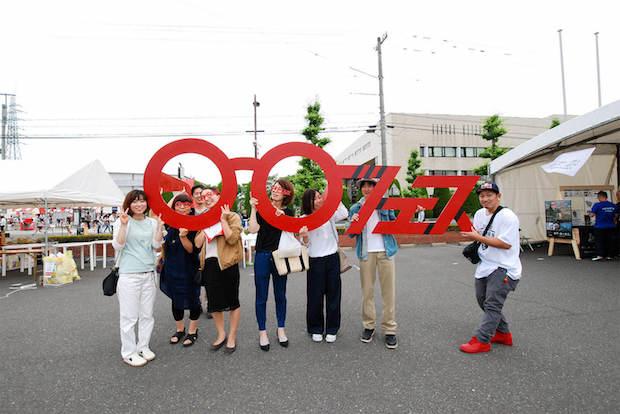 〈めがねフェス 2019〉 めがねよ、ありがとう! 福井・鯖江でめがね 尽くしのフェスを開催
