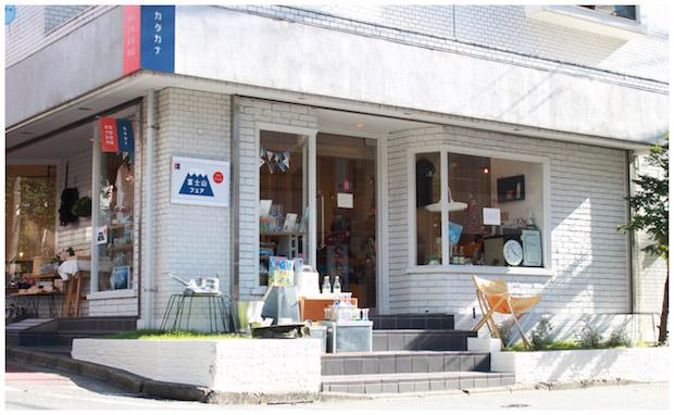 カタカナ自由が丘店。