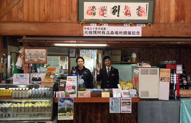 高森駅では名産品や復興応援グッズも販売されています。