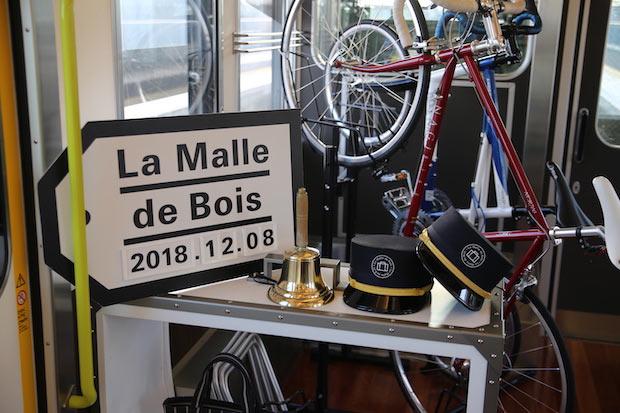 輪行袋に収納可能な自転車が対象。岡山〜琴平、尾道〜岡山(上り)では利用不可。岡山〜尾道(下り)の場合も、倉敷駅・福山駅で乗降する場合は利用不可。詳細は公式HPをお確かめください。