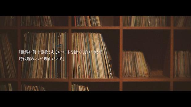 レコード。
