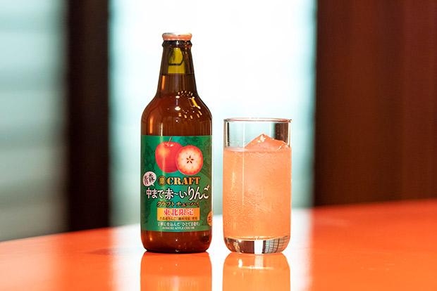 寶CRAFT〈青森 中まで赤~いりんご〉のボトル