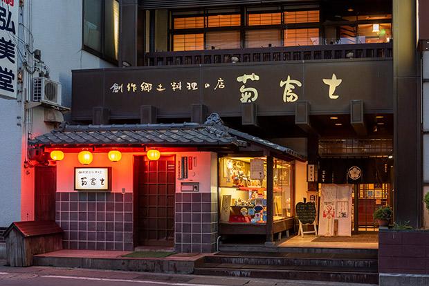 ルーツを辿れば1927(昭和2)年。地元に愛され、VIPも訪れ、現在は世界各国からの観光客の受け入れや電子マネーの対応など、伝統と進取その両面で酒場好きを迎えてくれる菊富士。カウンターで津軽の家庭料理を味わいながら隣の旅人と外国語で語り合う、なんて楽しみもあります。