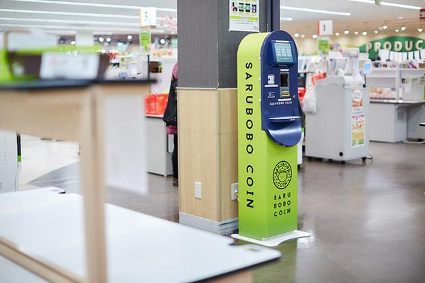 スーパーマーケットなどにあるチャージ機を使って、現金でチャージできる。