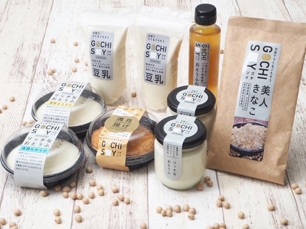 〈ゴチソイ〉では多種多様な大豆加工製品をつくっている。