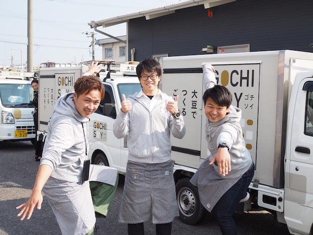 移動販売員の3名。左から順に、「次郎」こと松田健太郎さん、「太郎」こと林田侑大さん、「志郎」こと小川大貴さん。〈ゴチソイ〉製品のおいしさを伝えるだけでなく、時にはお客様の悩みを聞いたり恋愛相談にのることもあるそう。