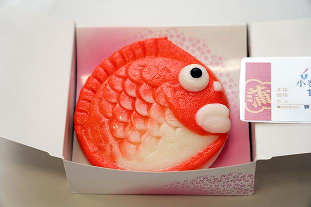 こんなかわいい鯛のかまぼこも登場。