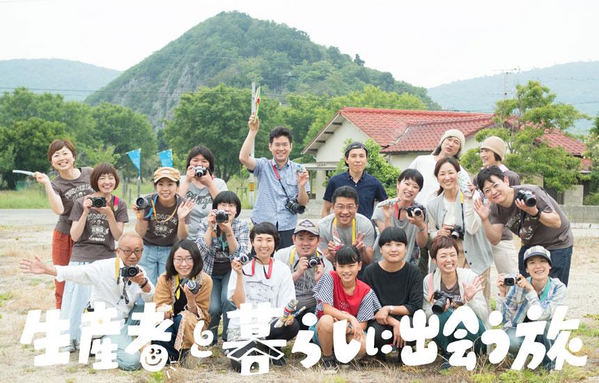 小豆島の神浦地区で過ごす1日、「生産者と暮らしに出会う旅」vol.8